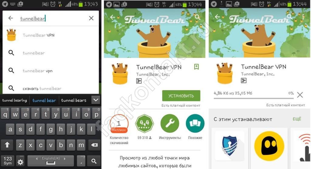 Расширения TunnelBear - для Смартфона - Андройд