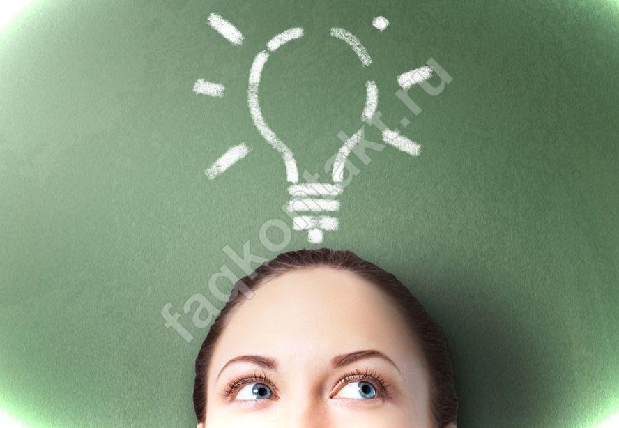 Какие идеи из головы есть?