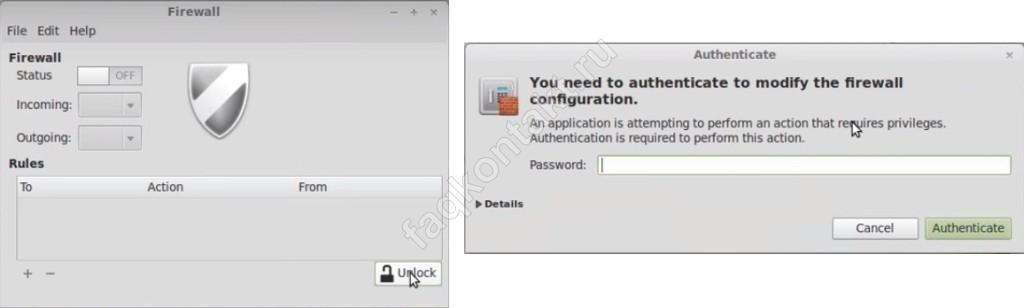 Брандмауэр Ubuntu - Проходим авторизацию