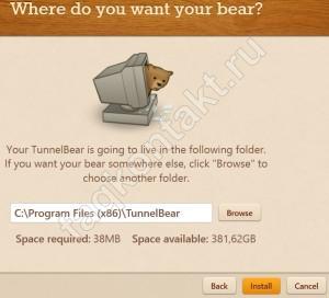 Расширения TunnelBear - Windows и MacOS - install 3