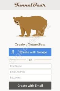 Расширения TunnelBear - регистрация