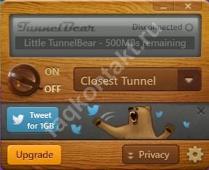 Расширения TunnelBear - Windows и MacOS - настройка аккаунта