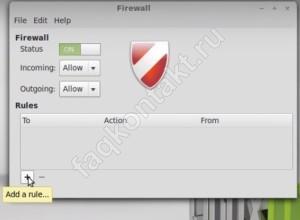 Брандмауэр Ubuntu - добавляем программы - нажимаем плюсик