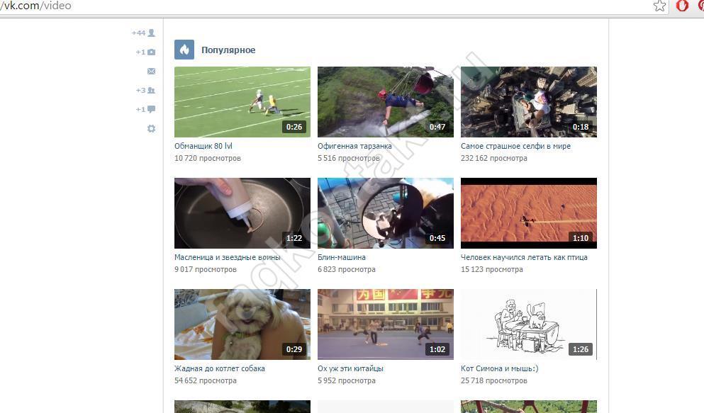 Скачиваем с помощью VKSaver - Переходим в раздел с видео