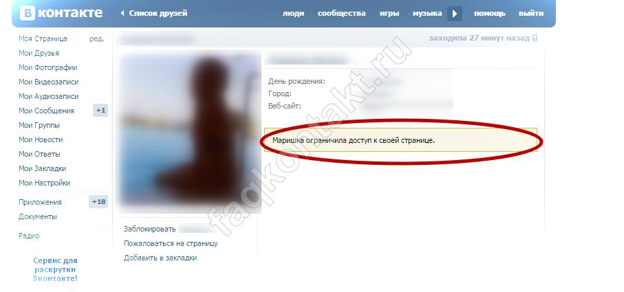 сервис позваляющий смотреть фото из сообщений вк сайте сможете найти