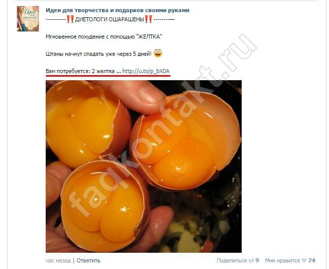 faqkontakt.ru: Раскрутка страницы ВКонтакте