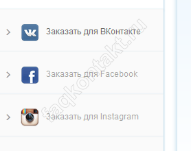friendsvk_4