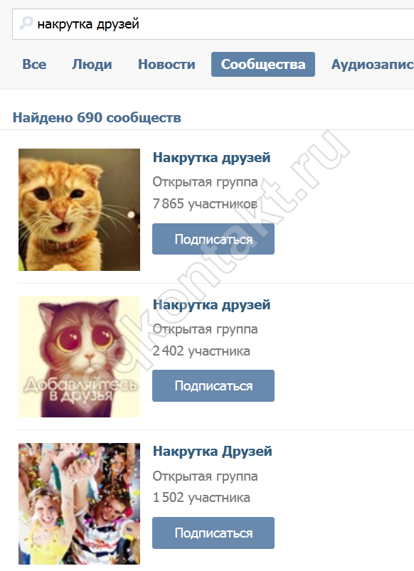 friendsvk_6