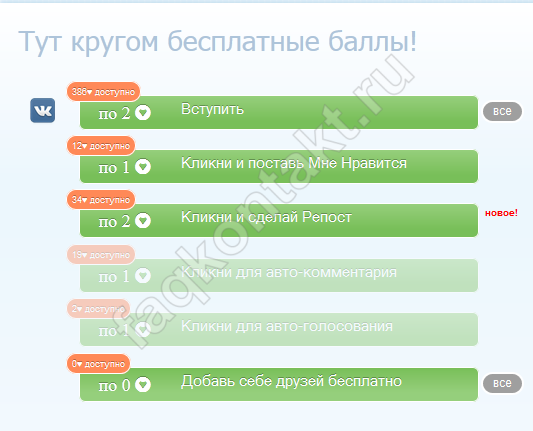 groupvk_2