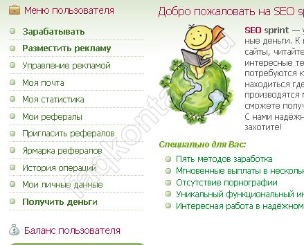 groupvk_4