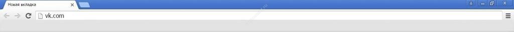 Входим через браузер