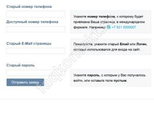Восстановление Вконтакте - Забыл логин - выбираем себя - моя страница