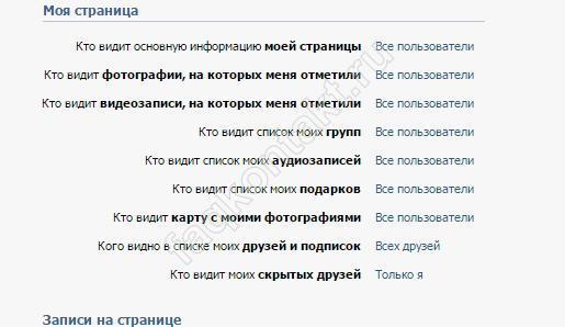 kakzakryt_3