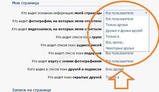 kakzakryt_4