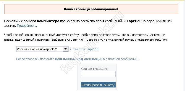 nemogu_voiti_vk_1
