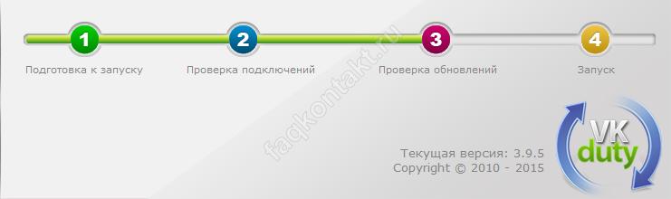 oprosvk_1