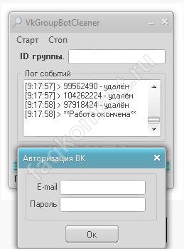 raskrutgroup_5