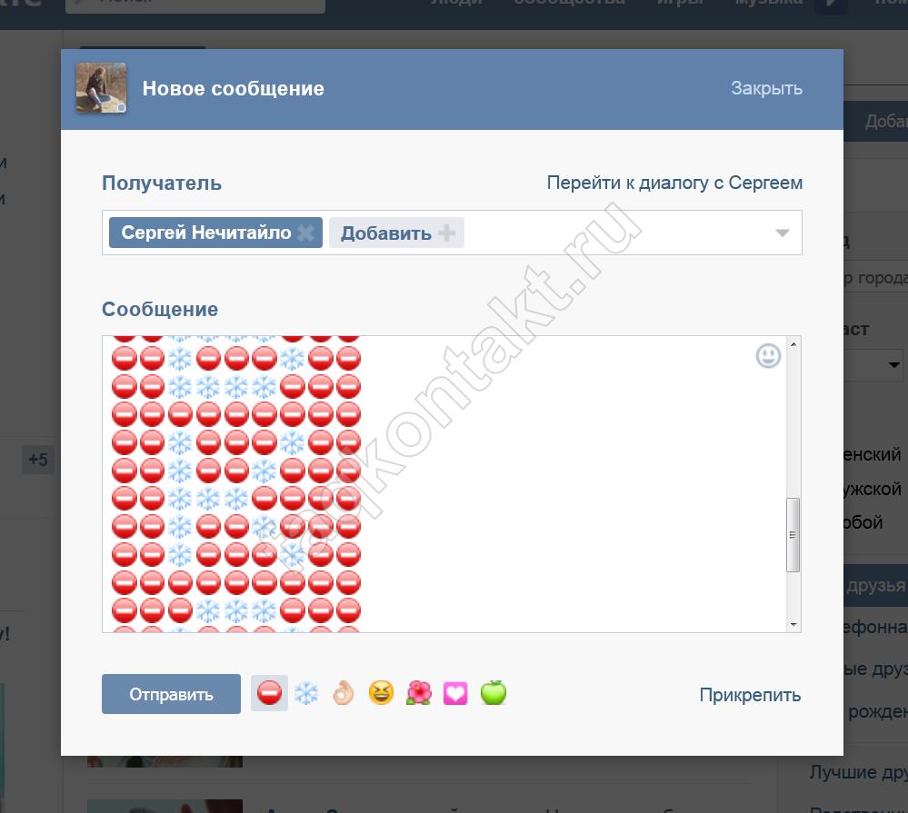 smilesvk_5