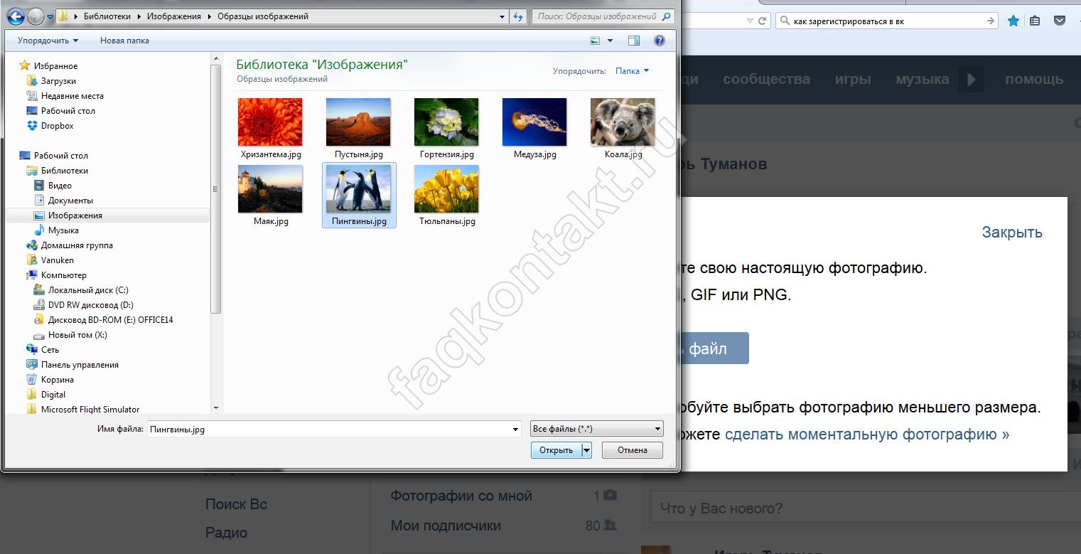 Можно ли сделать свой сайт как vkontakte бесплатный хостинг для видео