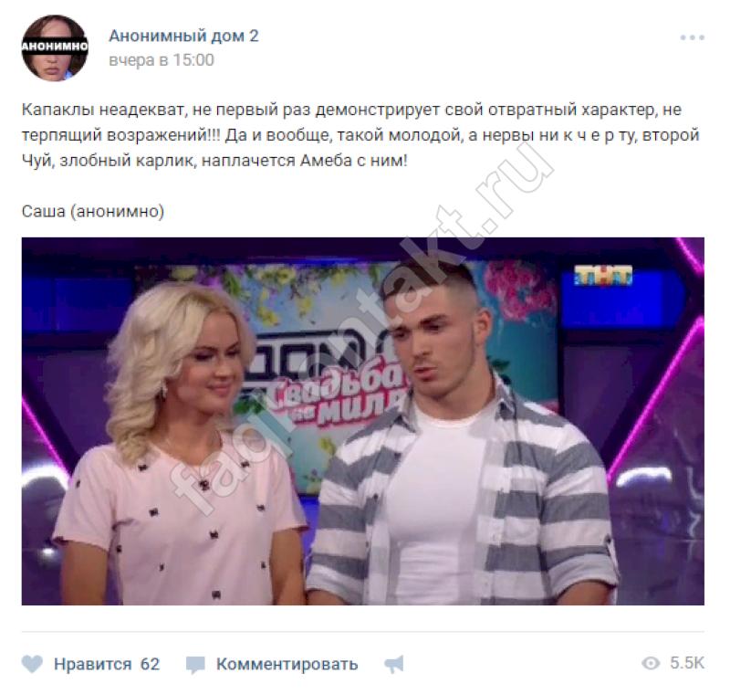 dm_2_nvst (7)