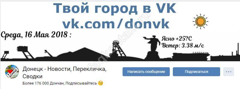 dnck_v_kntkt_grpp_p_ntrsm1