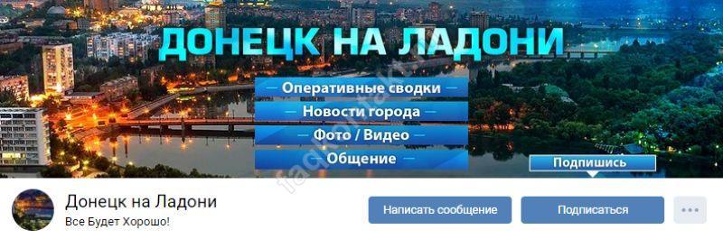 dnck_v_kntkt_grpp_p_ntrsm6