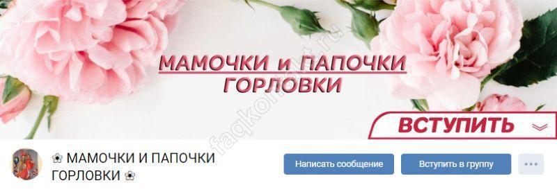 grd_grlvk_vk3