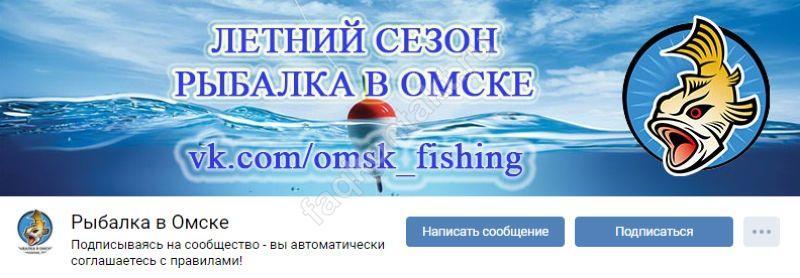 grpp_msk_v_kntkt4