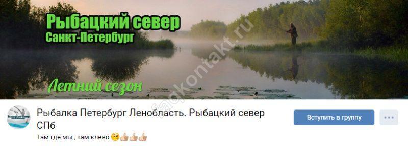 grpp_snkt_ptrbrg_nln7
