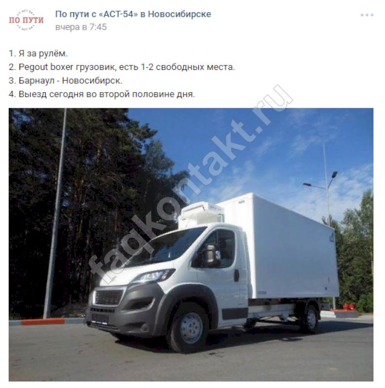 st_54_v_nvsbrsk (5)