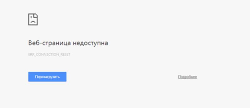 Причины, по которым может не работать социальная сеть ВКонтакте